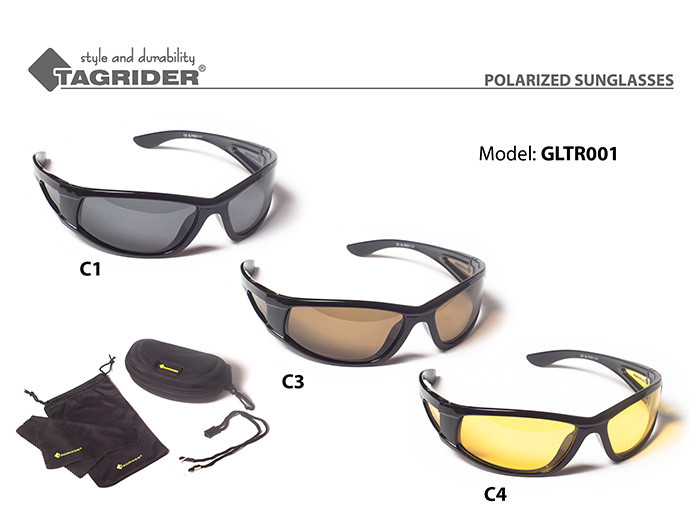 поляризационные очки для рыбалки в могилеве